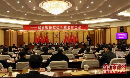 十一届省政协常委会第四次会议现场