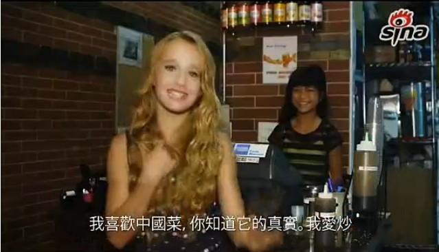 外国神曲《中国菜》走红