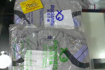 北京网友给曾令雄、曾彬斌送的两件棉衣
