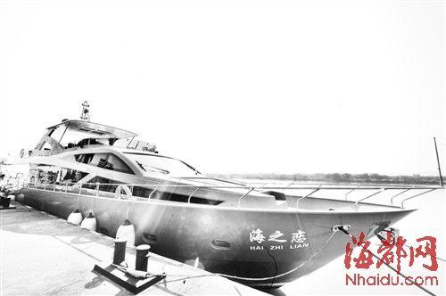 福州还未有真正意义上的码头,游艇停靠很不方便