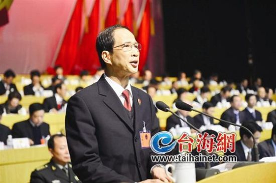 漳州市人民检察院检察长洪清向大会作了检察院工作报告