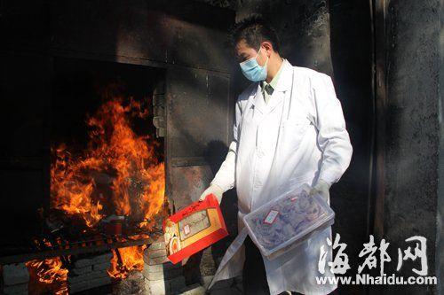 福州机场销毁数十万元燕窝