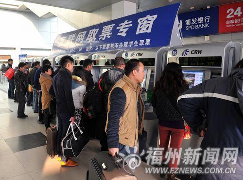 福州火车站20日加开4趟临客
