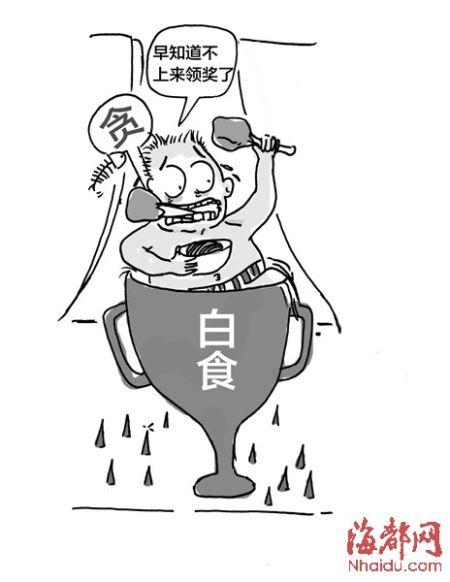 建宇/漫画