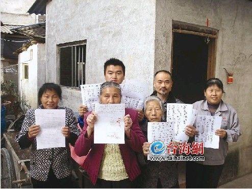 村民手持请愿书