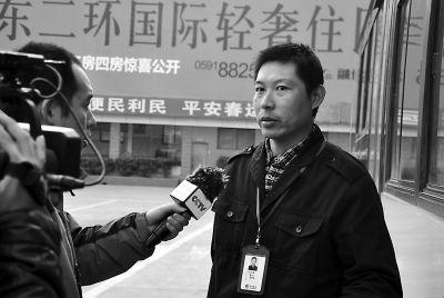 田云超在接受央视采访