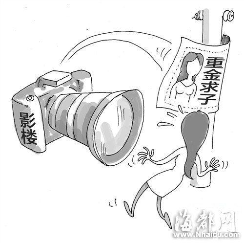 建隆/漫画