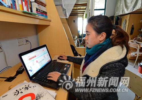 师大在校女生开网店创下月营业额50多万元纪录