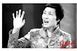 老太太名叫张咏莲,祖籍湖南