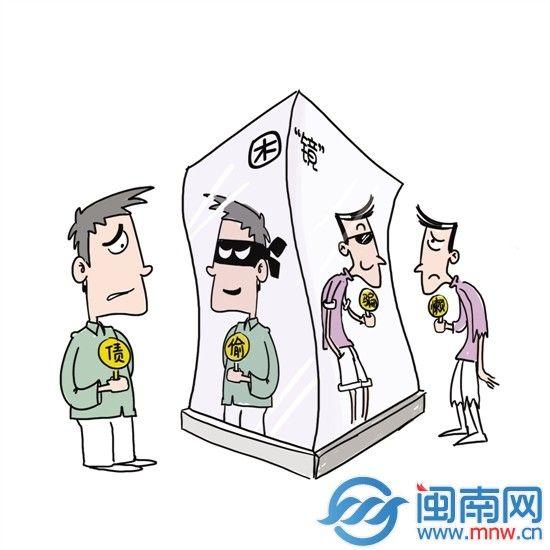 长旺/漫画 赌博欠巨债 白天的超市老板夜间变身大盗