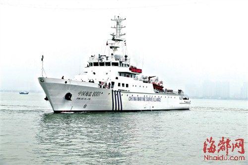 目前国内最大的省级海监船