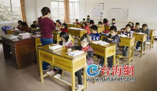 漳州市发布了2014年公开招聘中小学幼儿园新任教师方案