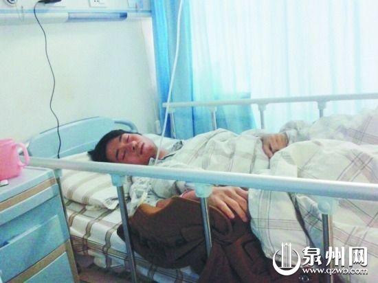 黄超艺大出血后在床上昏迷