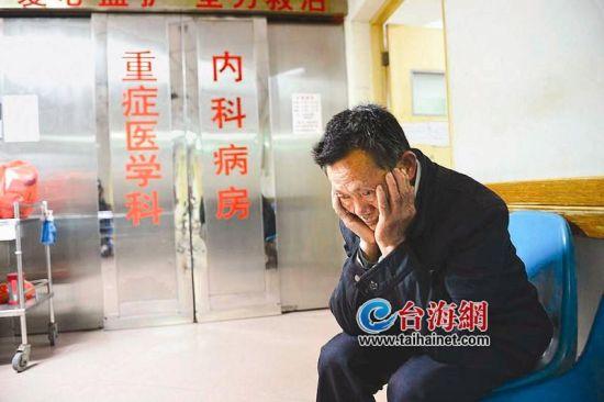 汤先生父亲坐在重症室外,非常担心儿子病情