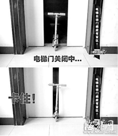 ta系列电梯光幕接线图