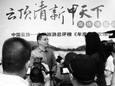 陈敏华接受媒体采访