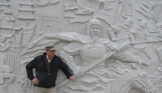 《福宁赋》大型花岗岩史诗浮雕