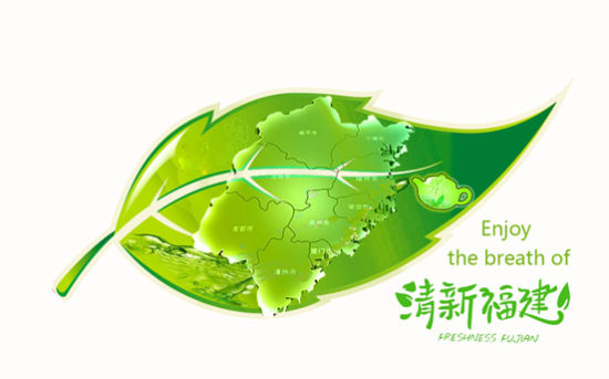 绿色的福建地图