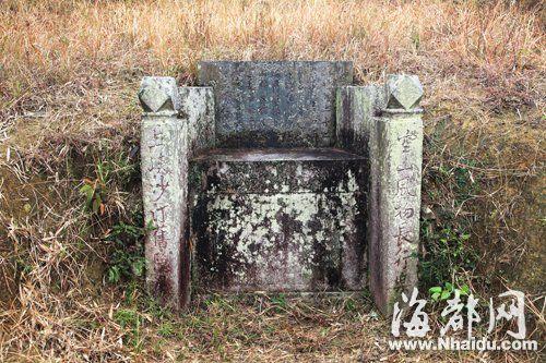 吴石祖父母之墓建于清朝