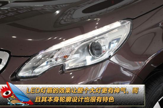 小型城市SUV新冲击 东风标致2008到店实拍