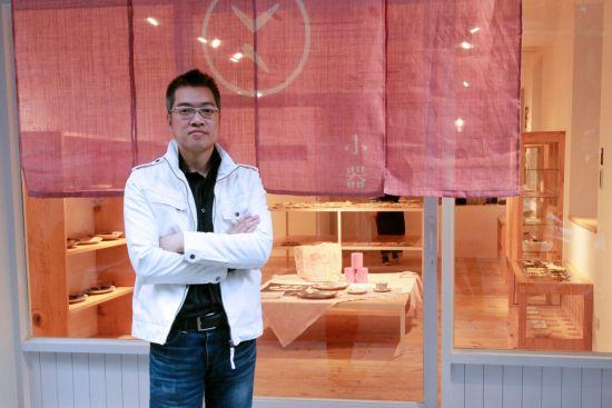 又见台北——新旧交错の生活美学