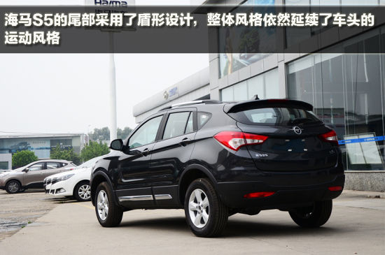 全新时尚小SUV海马S5 到店实拍