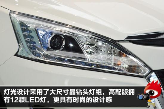 纳智捷优6 SUV实拍 融合跑车与SUV设计元素
