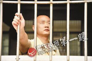 马强在牢中想念自己的亲人
