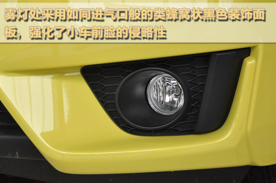 搭载CVT变速箱 广汽本田新飞度到店实拍