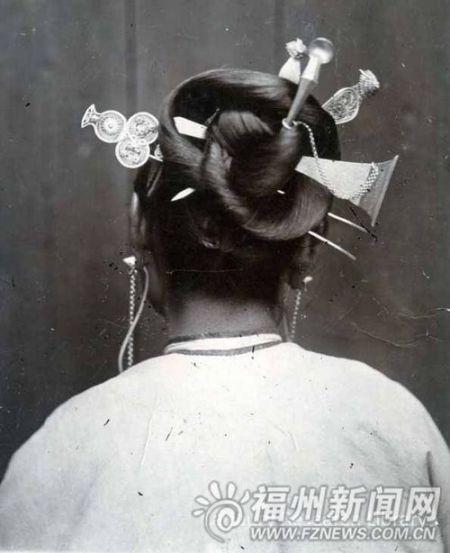 福州妇女头饰-英国伯明翰大学--吉百利研究图书馆