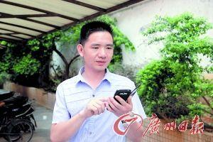 张先生说钱不是自己的,绝对不会去动。