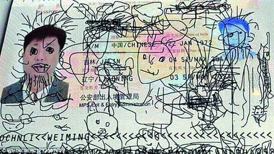 护照遭涂鸦