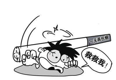 丽雅/漫画