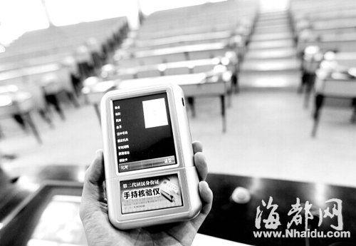 高考考场配无线信号屏蔽仪
