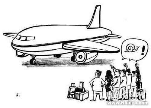 青少年手绘飞机