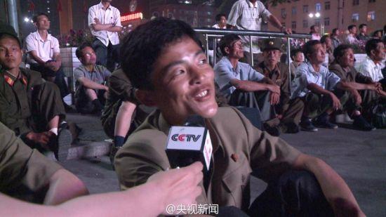 朝鲜球迷广场观战世界杯