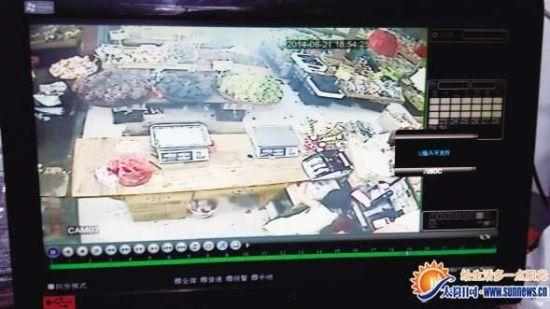 前日18:48 南靖县山城镇一水果店