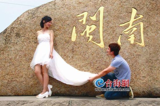 闽南师范大学女老师拍婚纱照 做招生广告