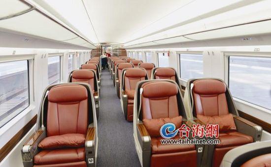 厦门往北京动车:最贵座位2581元