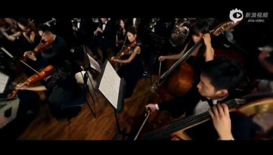 《最炫民族风》交响乐版本