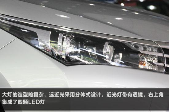 延续经典 创新突破――丰田卡罗拉新车实拍
