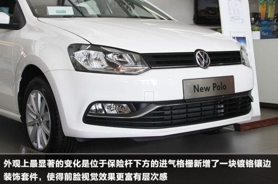 更加个性化与年轻化 上海大众2014款POLO实拍