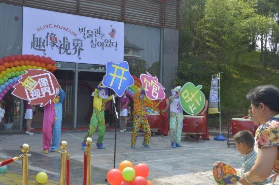 韩国错觉艺术体验馆