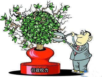 省巡视组:个别领导亲属与企业交往过密