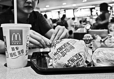 昨天顾客在麦当劳餐厅买到了麦香鸡等汉堡类产品