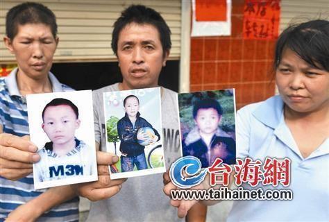 三个男孩一同失踪,牵动着三个家庭。两天了,他们没回过家,也没给家人打电话。