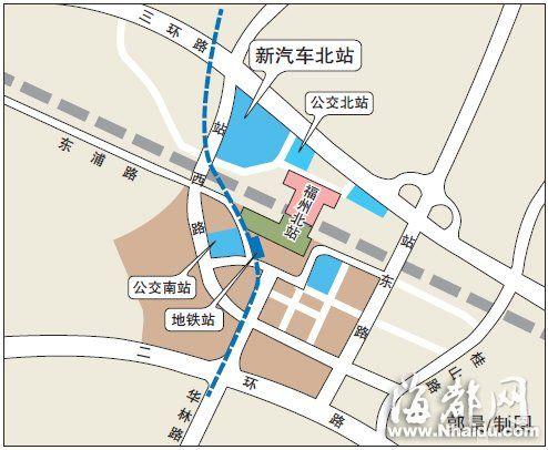 福州汽车北站将迁至三环外