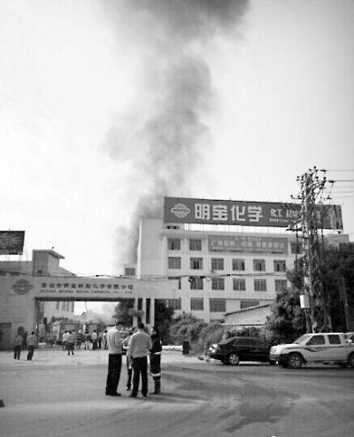 火灾现场浓烟滚滚
