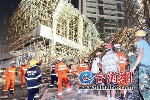 漳州开发区一在建桥面坍塌 2人被埋身亡3人受伤