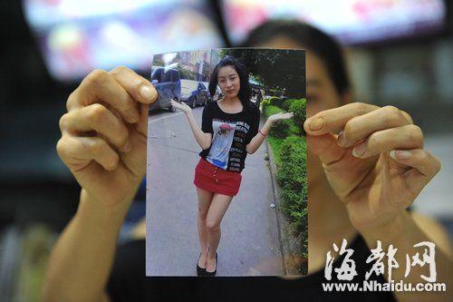 湖南16岁辍学少女在福州失联三天